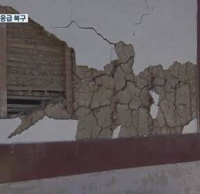 지진 충격에 훼손된 문화재들..'복구에만 6개월'