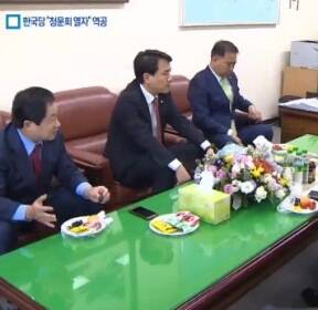 """특수활동비 태풍에 긴장..한국당 """"청문회 열자"""" 역공"""