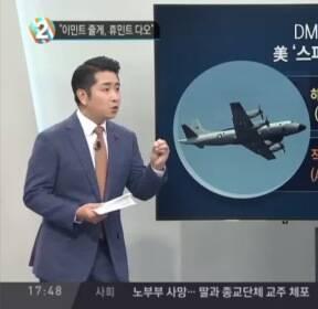 """""""이민트 줄게, 휴민트 다오"""""""