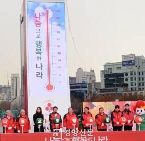 [포토뉴스]100도를 향해 뜨거운 출발