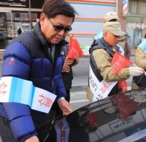 [카메라뉴스] 덕유산국립공원 산불기동순찰대 캠페인