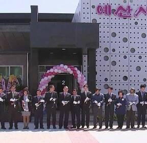 [대전] 농어촌 영화관의 '부활'..새로운 문화공간으로