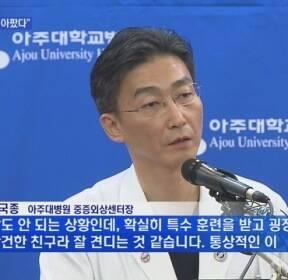 """귀순 북한 병사 """"총 맞았을 때 진짜 아팠다"""""""