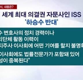 """[직설] """"위기에도 강한 獨 경제 '노동이사제' 덕분""""..노사 간 공동 의사결정체 중요하다"""