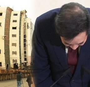 """[주영진의 뉴스브리핑] '세월호 유골 은폐' 논란..""""국민 여러분께 깊은 사과"""""""