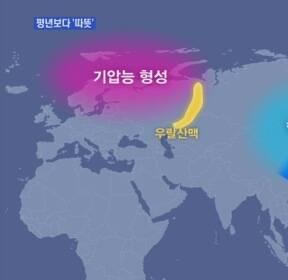 올겨울 평년보다 '따뜻'..간헐적 한파 가능성