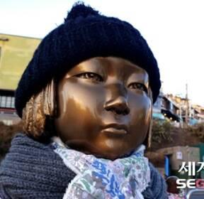 """[사진in세상] 평화의 소녀상 """"외롭지 않아요"""""""