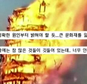 [오!클릭] 불기둥 '활활'..16층 높이 목탑, 화재로 소실
