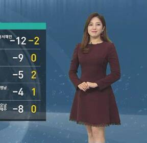 [날씨] 퇴근길 무서운 추위..내일, 올겨울 가장 추운 아침