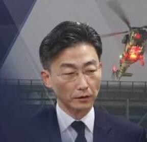 """[채널A단독]이국종 """"수원 오씨로 살아갔으면"""""""