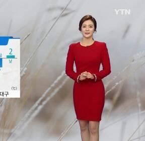 [날씨] 내일 강력한 한파 절정..밤사이 충남·호남 많은 눈