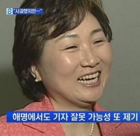 """""""중국 경호원 정당방위""""..조기숙 사과에도 논란 확산"""