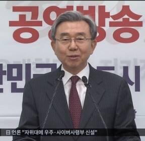 자유한국당 당협위원장 교체..'친박 쳐내기?'