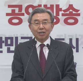 한국당, 현역 4명 등 대폭 물갈이..친홍 체제 강화