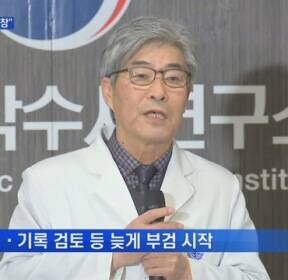 """국과수 """"숨진 아이들 소·대장 가스 팽창"""""""