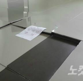 """""""한밤에 타일 솟구치고, 빗물 줄줄"""" 동문건설 아파트 부실 시공 논란"""