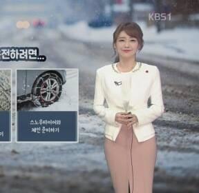 [날씨와 생활 정보] 빙판길 안전하게 운전하려면