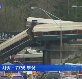 미국 시애틀에서 기차 탈선 사고..최소 80여 명 사상