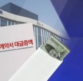 """""""최저임금만큼 납품단가 올려달라""""..실효성은?"""