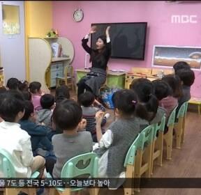 교육부, 유치원 어린이집 방과 후 영어 금지 재검토