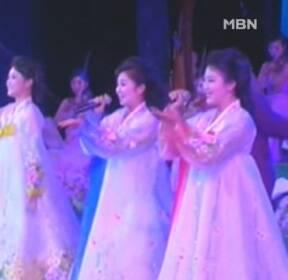 북한 보도에서 빠진 삼지연관현악단..정체는?
