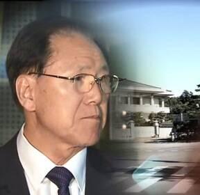 """[단독][특활비②] """"靑 기념품 살 돈 부족하다며 특활비 상납 요구"""""""