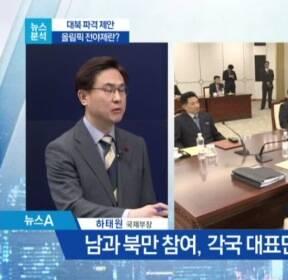 [뉴스분석]대북 파격 제안..평화올림픽 8대 구상?