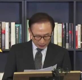 "MB ""노무현 죽음에 정치보복..내게 책임 물어라"""