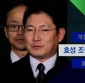 [뉴스체크|오늘] 효성 조현준 회장 검찰 소환