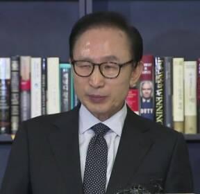 """'국정원 특활비 의혹'..MB """"정치 보복"""""""