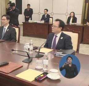 남북 '평창' 실무회담..'이동 경로·체류비' 논의