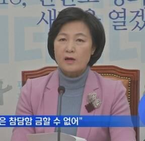 """여당 """"측근 감싸기에 급급"""" vs 한국당 """"보수궤멸 위한 정치보복"""""""