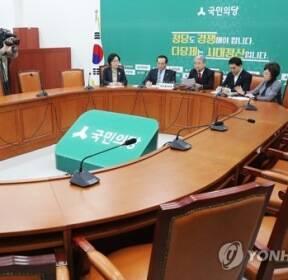 통합 공동선언 여파?.. 썰렁한 국민의당 원내대책회의
