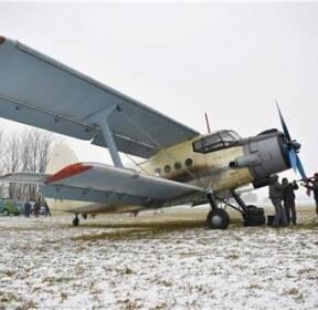 [사진현장] 밀입국에 이용된 AN-2 경비행기