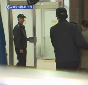 'MB집사' 김백준 이틀째 소환..이명박 전 대통령 연결고리 조사