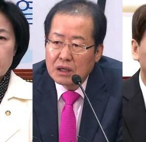 """""""평화 올림픽 최선"""" vs """"北에 끌려다녀""""..北 파견중지에 정치권 공방"""