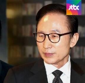 """[단독] 김희중, MB측 반박에 """"탄핵 경험하고도..진실이 가려지나"""""""