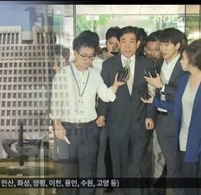 '사법부 블랙리스트' 존재..원세훈 재판 청와대 개입