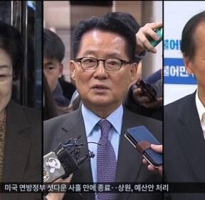 """민병두 의원 """"대북공작금로 민간인 사찰"""" 의혹 제기"""