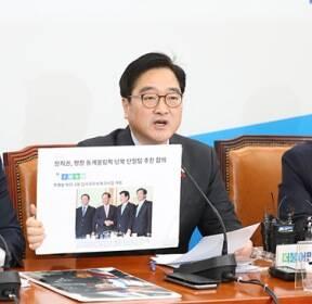 """[순간 포착] 우원식 """"2011년 한나라당 평창올림픽 남북단일팀 구성·지원안 합의"""""""