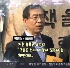 """""""선 넘지 마"""" 安, 박원순 견제..3선 vs 복수 '질긴 악연'"""