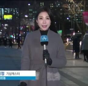 [날씨]내일 서울 영하 16도..외출 땐 '중무장'