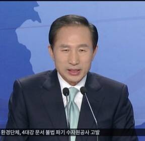 """MB 10년 간 다스 관련 의혹 부인 """"새빨간 거짓말"""""""
