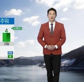 [날씨] 내일 예년보다 다소 추워