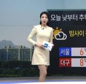 [날씨]밤부터 중북부 눈, 서울·수도권 최고 5cm
