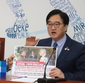"""민주당 """"김영철, 박근혜 정부 때도 방남..한국당 내로남불"""""""