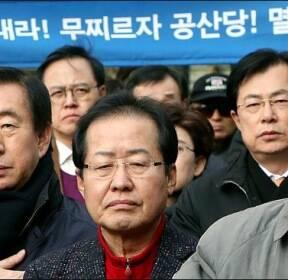 <포토>자유한국당과 '무찌르자 공산당! 멸공!'