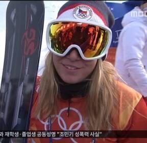 [평창] 레데츠카, 스키·스노보드 동시 금메달 '새 역사'