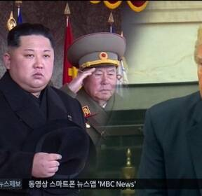 """트럼프, 최대규모 대북제재 """"효과 없으면 2단계"""""""