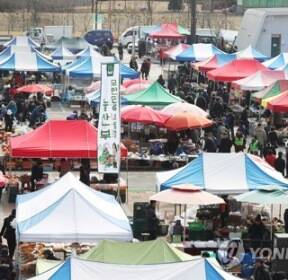 '넓고·깔끔..' 성남 모란장 새 장터 개장